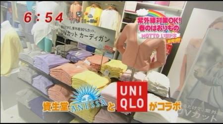 f:id:da-i-su-ki:20100510202811j:image
