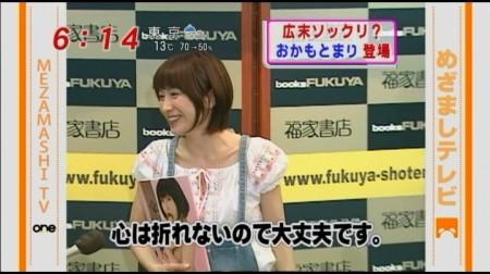 f:id:da-i-su-ki:20100510210113j:image