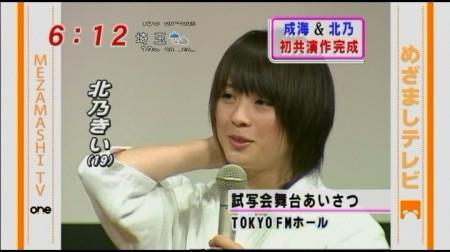 f:id:da-i-su-ki:20100510210243j:image