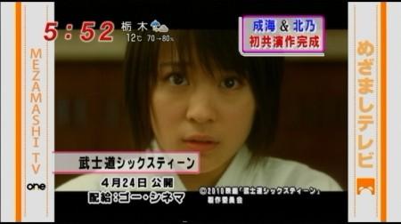 f:id:da-i-su-ki:20100510210249j:image