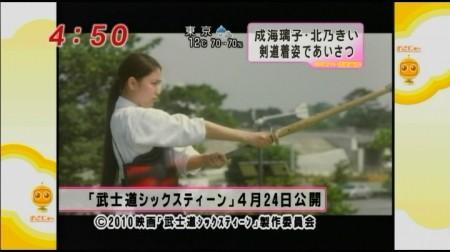 f:id:da-i-su-ki:20100510210251j:image
