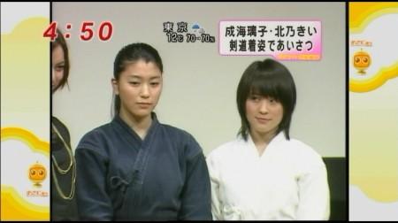 f:id:da-i-su-ki:20100510210253j:image