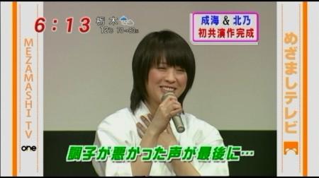 f:id:da-i-su-ki:20100510210311j:image
