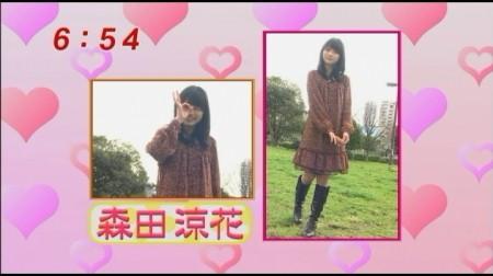 f:id:da-i-su-ki:20100510212010j:image