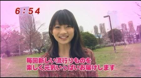 f:id:da-i-su-ki:20100510212017j:image
