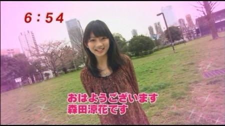 f:id:da-i-su-ki:20100510212018j:image