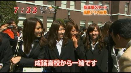 f:id:da-i-su-ki:20100510212923j:image