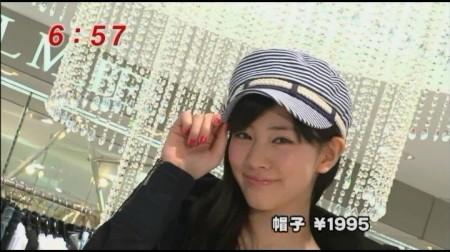 f:id:da-i-su-ki:20100510222613j:image