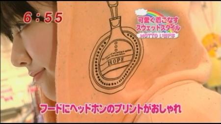 f:id:da-i-su-ki:20100510222621j:image