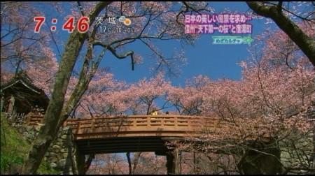 f:id:da-i-su-ki:20100511192116j:image