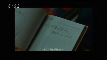 f:id:da-i-su-ki:20100511234440j:image
