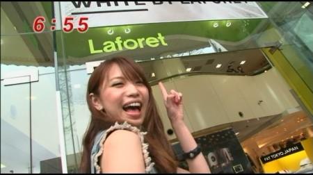 f:id:da-i-su-ki:20100511235127j:image