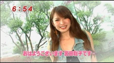 f:id:da-i-su-ki:20100511235136j:image