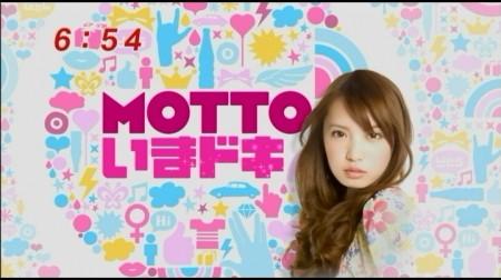 f:id:da-i-su-ki:20100511235137j:image