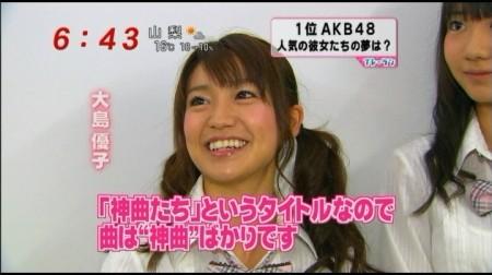 f:id:da-i-su-ki:20100512002043j:image