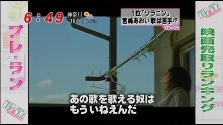 f:id:da-i-su-ki:20100512002248j:image