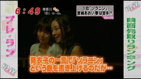 f:id:da-i-su-ki:20100512002249j:image