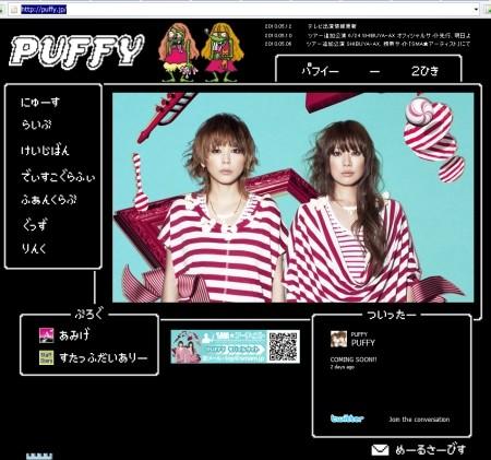 f:id:da-i-su-ki:20100513001237j:image