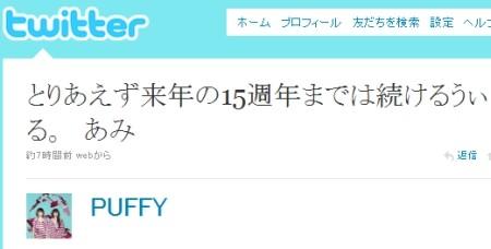 f:id:da-i-su-ki:20100513073912j:image