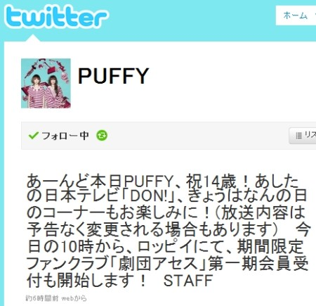f:id:da-i-su-ki:20100513074042j:image