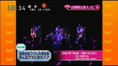 f:id:da-i-su-ki:20100513211911j:image