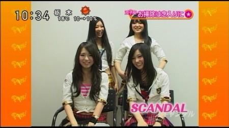 f:id:da-i-su-ki:20100513211912j:image