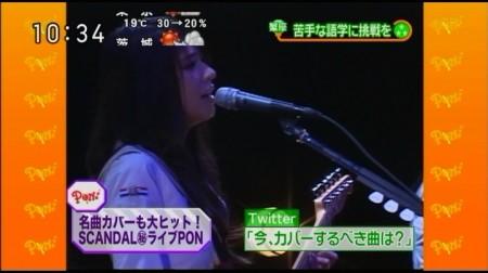 f:id:da-i-su-ki:20100513212031j:image