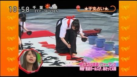 f:id:da-i-su-ki:20100513212224j:image