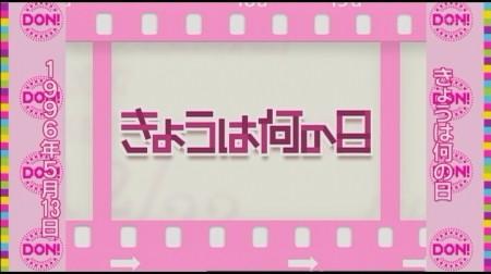 f:id:da-i-su-ki:20100514001216j:image
