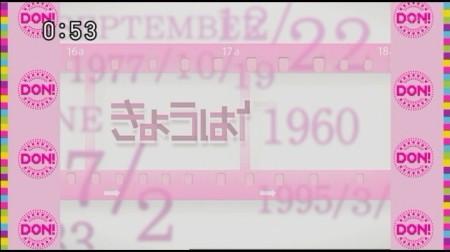 f:id:da-i-su-ki:20100514001217j:image
