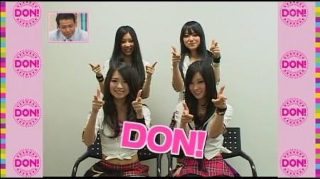 f:id:da-i-su-ki:20100514003530j:image