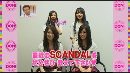 f:id:da-i-su-ki:20100514003532j:image