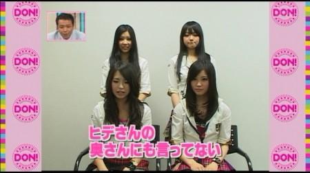f:id:da-i-su-ki:20100514003536j:image