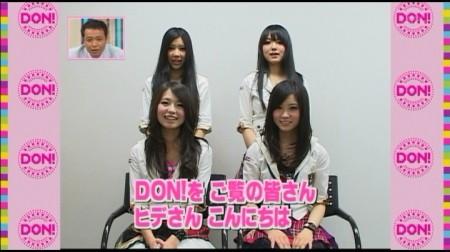 f:id:da-i-su-ki:20100514003537j:image
