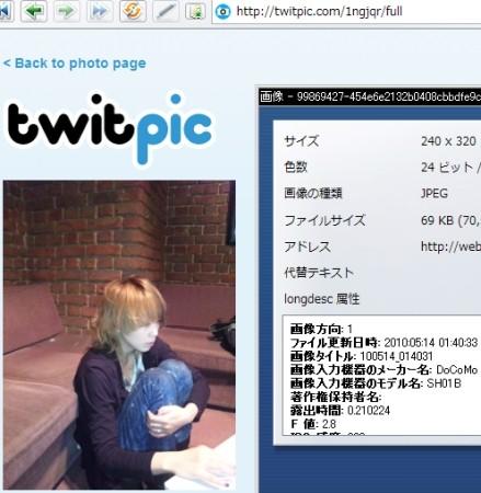 f:id:da-i-su-ki:20100514021138j:image