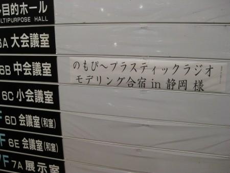 f:id:da-i-su-ki:20100515205025j:image