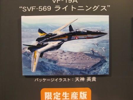 f:id:da-i-su-ki:20100516150806j:image