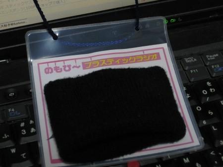 f:id:da-i-su-ki:20100519053642j:image