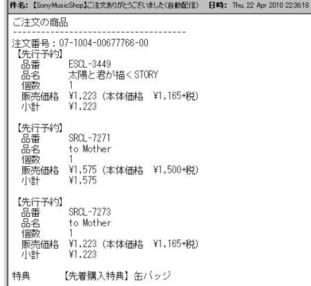 f:id:da-i-su-ki:20100519065457j:image
