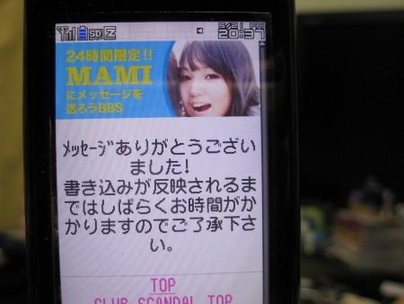 f:id:da-i-su-ki:20100521204056j:image