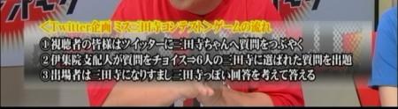 f:id:da-i-su-ki:20100522015339j:image