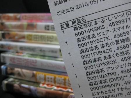 f:id:da-i-su-ki:20100522113733j:image