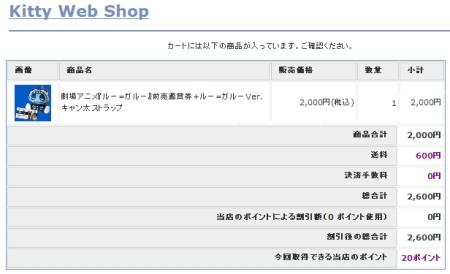 f:id:da-i-su-ki:20100523085750j:image