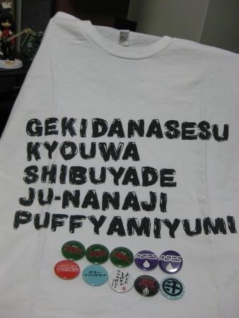 f:id:da-i-su-ki:20100523100141j:image