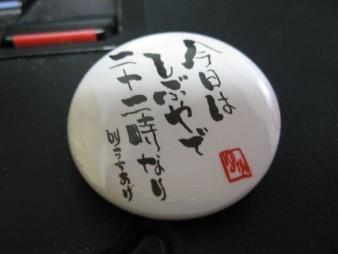 f:id:da-i-su-ki:20100523100240j:image