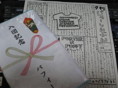 f:id:da-i-su-ki:20100523100345j:image