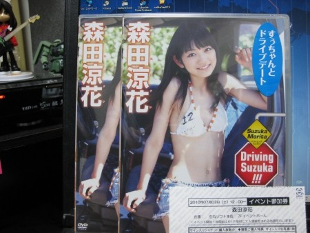 f:id:da-i-su-ki:20100523183133j:image