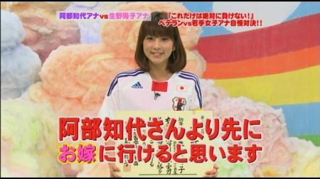 f:id:da-i-su-ki:20100524010740j:image