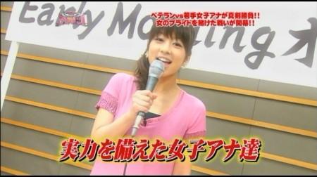 f:id:da-i-su-ki:20100524010741j:image