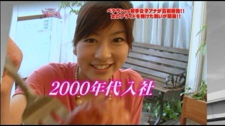 f:id:da-i-su-ki:20100524010742j:image
